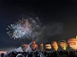 Ballonglühen Kössen 2020_11